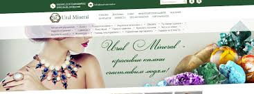 StoreLand - Создать интернет магазин самостоятельно ...