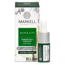 <b>Сыворотка</b>-эликсир для лица <b>Снежный</b> гриб Skin&City (Markell ...