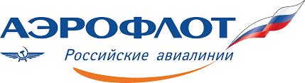 Векторный <b>логотип</b> «<b>Аэрофлота</b>» — Abali.ru
