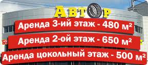 """Чехол-<b>тент</b> на автом. <b>AIRLINE</b> (455х186х120) """"<b>S</b>"""" <b>AC</b>-<b>FC</b>-<b>01</b>"""