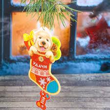 новогоднее подвесное украшение sima land счастья объемное