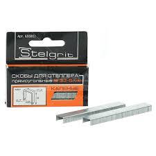 <b>Скоба</b> для степлера 53 тип Stelgrit закаленная, 1000 шт, 6 мм в ...