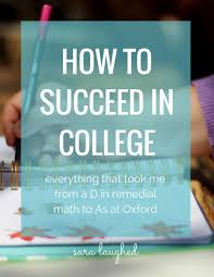 supplies for success ft how to succeed in college living an ebook out from sara laughed that will guide you through every aspect of college life