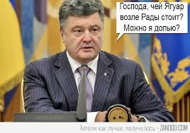 """""""Я ходил и клянчил у всех, у кого мог, инструменты стоят дорого"""", - друг Путина Ролдугин об офшоре в $2 млрд - Цензор.НЕТ 1556"""