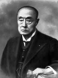 「徳川慶喜大政奉還」の画像検索結果