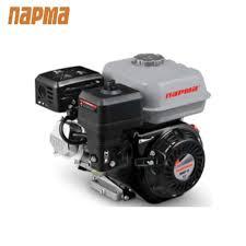 <b>Двигатель ПАРМА</b> 168F-2 (<b>бензиновый</b>), купить по цене 5450 руб ...