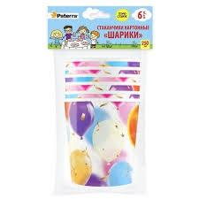 <b>Одноразовые стаканы</b> 250 мл купить в Москве  NEOPOD