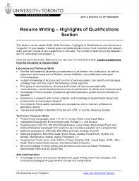 cover letter skill section of resume example skill section of cover letter resume skills section a f bda e d df cskill section of resume example large size