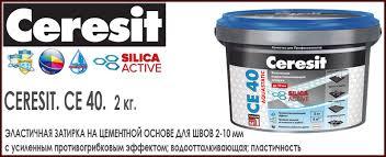 <b>CERESIT</b> CE 40 Aquastatic <b>затирка</b> 2 кг купить в Москве для <b>швов</b> ...