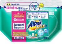 <b>Attack</b> — купить товары бренда <b>Attack</b> в интернет-магазине ...