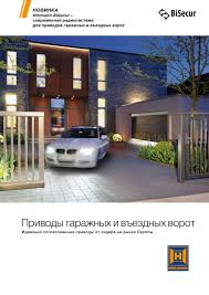catalog hormann new bisecur by Igor Khamityanov - issuu