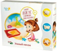 ROZETKA | Набор для детского творчества <b>Genio</b> Kids Умный ...