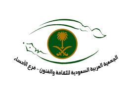 ما رأيكم اخواني في شعار الشرطة السعودية Images?q=tbn:ANd9GcRPdu0-JShjDZ0gr-N4wwJPFrTPioipmjqPgxq0LCuG95bHRvQt