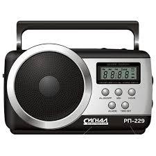 Купить <b>Радиоприемник СИГНАЛ ELECTRONICS</b> РП-233 черный ...