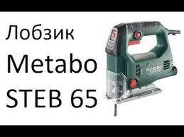 РоботунОбзор: <b>Лобзик Metabo STEB 65</b> - YouTube