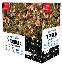 Купить <b>Winter Glade</b> 31V, теплый белый свет, 1000 ламп в Москве ...