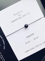 <b>Браслет</b> Зодиак Водолей Something Special 7694246 в интернет ...