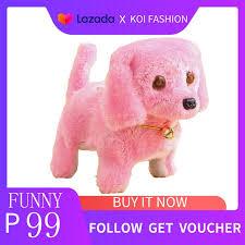 KOI <b>Cute Walking Barking Toy</b> Funny Electric Short Floss Electric ...