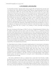 how to write a scholarship essay  scholarship application letter    autobiography scholarship essay example
