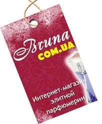 Духи <b>Zarkoperfume Buddha</b>-<b>Wood</b> купить, Туалетная вода ...