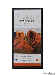 <b>Epic Mountain Caramel</b>