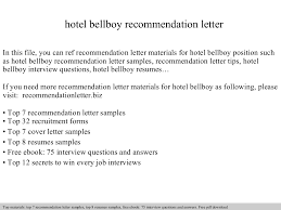 hotel bellboy recommendation letter documents tips sharing hotel bellboy recommendation letter documents tips sharing is our passion