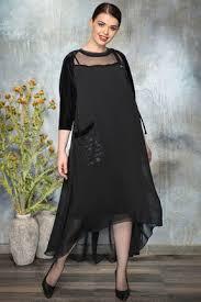 Велюровые <b>платья</b> : купить <b>платья</b> в г Москва по приятной ...