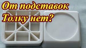 Антивибрационные <b>подставки для стиральной машины</b> не ...