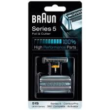Сетка и режущий блок 51S для электробритв Braun Series 5 ...