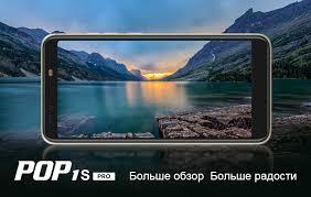 <b>TECNO</b> Mobile представляет <b>смартфон POP 1S</b> Pro