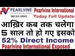 Pearlvine International Plan in Hindi, Pearlvine Updated Business ...