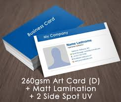 business cards meshil printshop 1481692253 1202637 z
