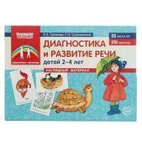 Листы А4 в Казахстане. Сравнить цены, купить потребительские ...