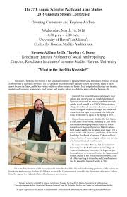 uncategorized asian studies program keynote address flyer