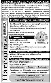 assistant pharmacist pharmacy s assistant jobs vacancies in assistant pharmacist pharmacy s assistant best job site in sri lanka lk