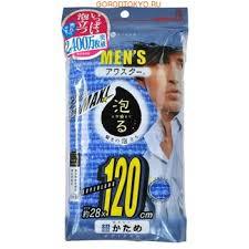 KIKULON «<b>Awastar</b> Mens <b>Nylon</b> Body Wash Cloth Very Hard ...