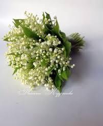 See to - свадебный <b>букет</b> из ландышей фото - see2me | Bukiety ...