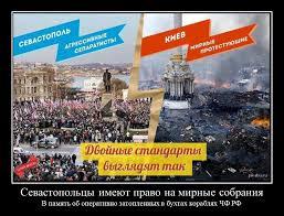 """""""Батькивщина"""" требует от силовиков отчитаться о результатах расследования относительно расстрела людей на Майдане - Цензор.НЕТ 8242"""