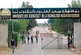 Enseignement supérieur: Colère au campus de Koléa et piquet de grève annoncé à l'USTHB