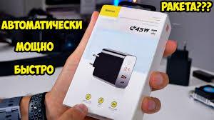 Быстрое <b>зарядное устройство BASEUS</b> 45W, QC4+, PD, +LCD ...