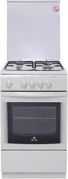 Газовая плита <b>De Luxe 506040.05 г</b> (<b>белый</b>)