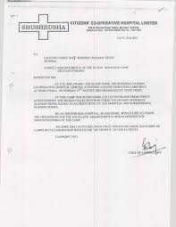 appreciation letter blood donation camps shree aniruddha upasana appreciation letter from citizen coop hosptial 2002 for compassion social
