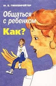 """Книги жанра """"<b>Домоводство</b>"""" - скачать бесплатно, читать онлайн"""