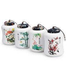 Керамическая коробка для <b>чая</b> коробка для <b>хранения чая</b> ...