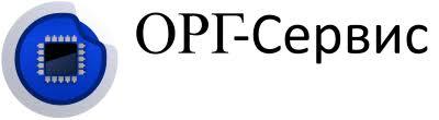 Чип (совместимый) Тонер-<b>картриджа xerox</b> workcentre <b>WC Pro</b> ...
