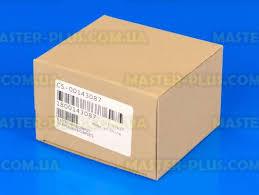 Клапан Tefal <b>CS</b>-00143087 - buy at the price of 827.00 грн. in ...