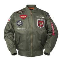 Jacket - Shop Cheap Jacket from China Jacket Suppliers at DAFEILI ...