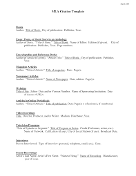 Annotated bibliography mla template