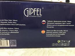 Новый <b>чайник</b> Gipfel с <b>фильтром</b>-<b>сеткой</b> 700 мл – купить в Москве ...