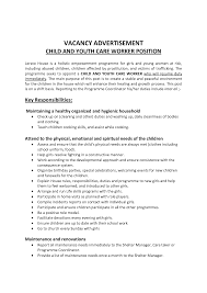 job description youth worker cover letter resume examples job description youth worker job description general maintenance worker rigor resume of child care job description